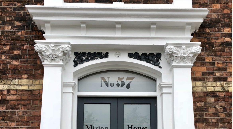 12 Front Door